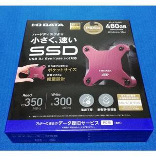 アイオーデータ(IODATA)の【新品】I-ODATAポータブルSSD 480GB 赤(PC周辺機器)