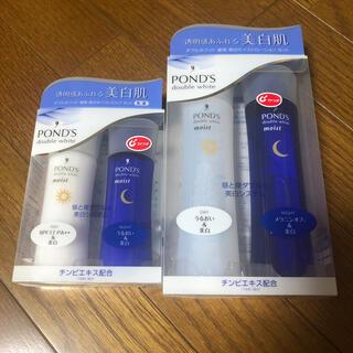 ユニリーバ(Unilever)のPOND'S  ポンズダブルホワイト セット ★最終再値下★(化粧水/ローション)