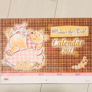 クマノプーサン(くまのプーさん)の第一生命カレンダー くまのプーさん(カレンダー/スケジュール)