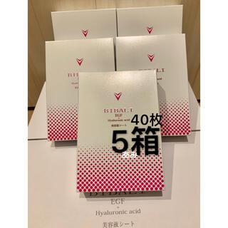 BIBALI 美容液パック(ビバリエッセンスシート)5箱40枚 セット(パック/フェイスマスク)