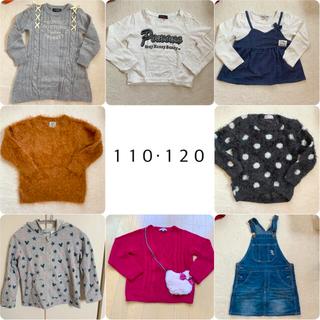 H&M - 女の子 秋冬 110・120サイズ 8点まとめ売り
