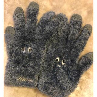 ショコラ6625様専用 PLAZA 手袋(手袋)