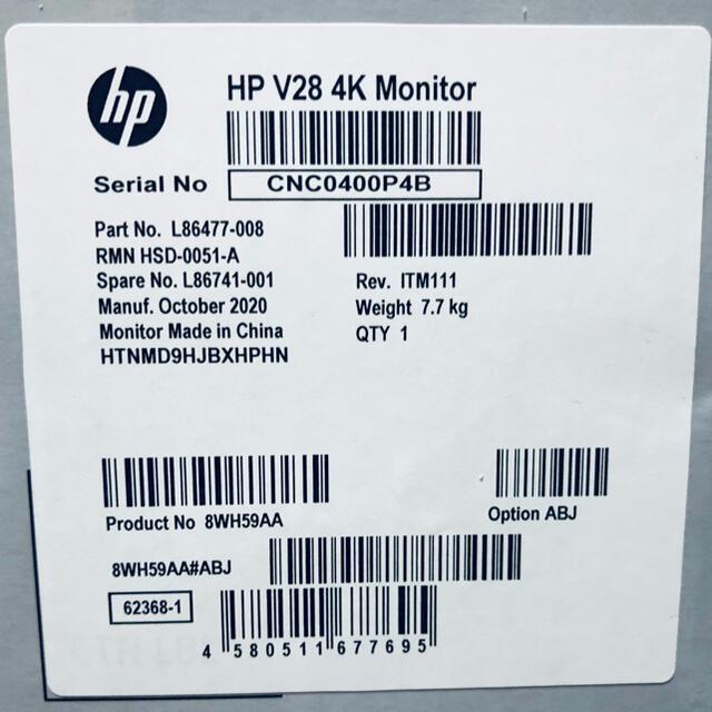 HP(ヒューレットパッカード)の【美品】HP V28 4Kモニター ディスプレイ 27.8インチ スマホ/家電/カメラのPC/タブレット(ディスプレイ)の商品写真