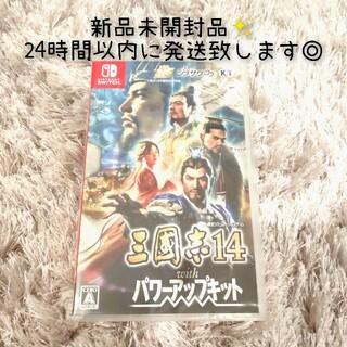 ニンテンドースイッチ(Nintendo Switch)のNSW 三國志14 with パワーアップキット switch スイッチソフト(家庭用ゲームソフト)