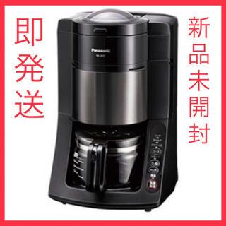 パナソニック(Panasonic)の【新品未開封】Panasonic NC-A57-K 浄水コーヒーメーカー(コーヒーメーカー)