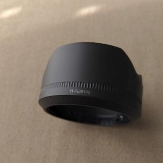 パナソニック(Panasonic)の新品 パナソニック LUMIX H-FS35100 純正レンズフード(ミラーレス一眼)