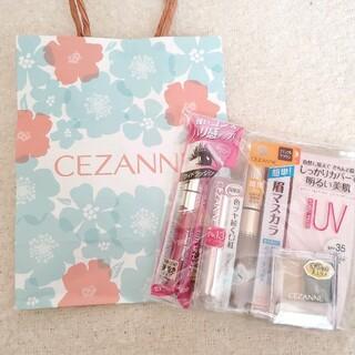 セザンヌケショウヒン(CEZANNE(セザンヌ化粧品))の★セザンヌ♡2021 福袋(コフレ/メイクアップセット)