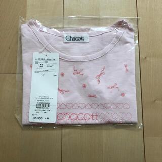 チャコット(CHACOTT)の☆チャコット キッズ Tシャツ 120cm 新品未使用☆(ダンス/バレエ)