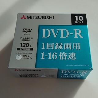 ミツビシ(三菱)のDVD-R 1-16倍速 120分 三菱 10枚(DVDレコーダー)
