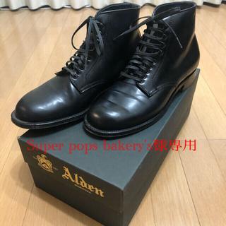 オールデン(Alden)のAlden plain toe boots 8 1/2 M6822H 日本未発売(ブーツ)