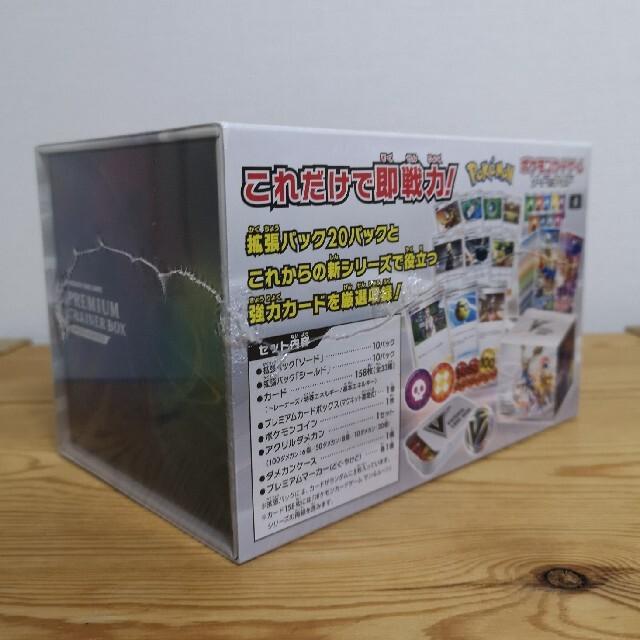 ポケモン カード ゲーム ソード & シールド プレミアム トレーナー ボックス ソード & シールド