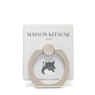 メゾンキツネ(MAISON KITSUNE')のメゾンキツネ スマホリング ロゴ iRing バンカーリング シルバー(その他)