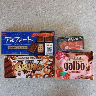 お菓子セット(菓子/デザート)