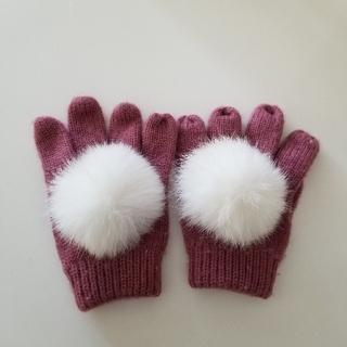 プティマイン(petit main)のpetitmain ポンポン付きキッズ手袋(手袋)