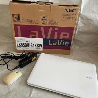 エヌイーシー(NEC)の【送料込】NEC ノートパソコン Lavie(ノートPC)