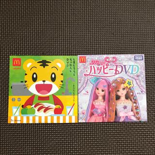 マクドナルド(マクドナルド)のマクドナルド ハッピーセット DVDセット(アニメ)
