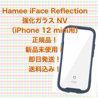 ハイミー(HIMMY)のHamee iFace Reflection強化ガラス NV(iPhoneケース)
