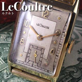 ジャガールクルト(Jaeger-LeCoultre)の★動画有/激レア!!14金無垢★ルクルト/メンズ腕時計AS788(腕時計(アナログ))