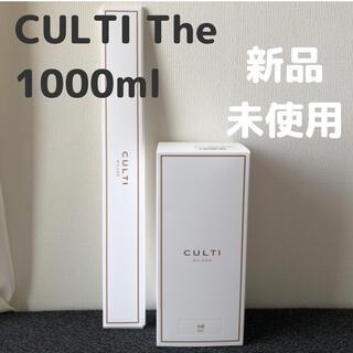 アクタス(ACTUS)のクルティ Culti ホームディフューザー スタイル 1000mL The(アロマディフューザー)