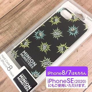 ミニオン(ミニオン)のミニオンズ iPhone SE2/8/7/6s/6 スマホケース(iPhoneケース)