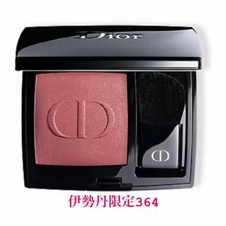 クリスチャンディオール(Christian Dior)のディオール364チークローズデライトルージュブラッシュ(チーク)