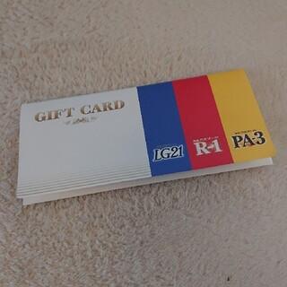 メイジ(明治)のLG21 ヨーグルト引換券 12枚(フード/ドリンク券)