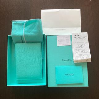 ティファニー(Tiffany & Co.)のえふ様専用❣️(旅行用品)
