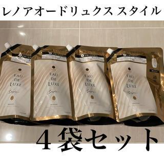 ピーアンドジー(P&G)のレノアオードリュクススタイル イノセント つめかえ用 特大サイズ 4袋(洗剤/柔軟剤)
