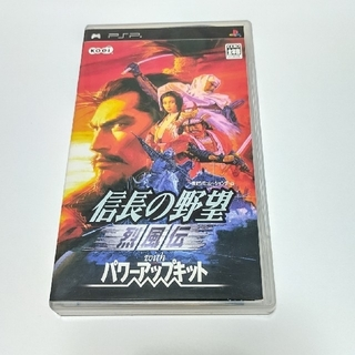 Koei Tecmo Games - 信長の野望・烈風伝 with パワーアップキット PSP