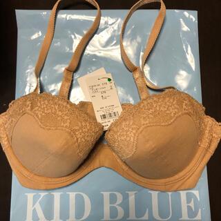 キッドブルー(KID BLUE)の ☆値下げ☆ KID BLUE ブラジャー C70(ブラ)