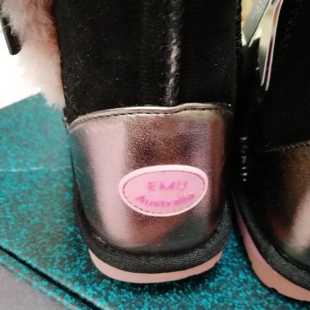 EARTHMAGIC(アースマジック)の216  アースマジック EMUコラボブーツ キッズ/ベビー/マタニティのキッズ靴/シューズ(15cm~)(ブーツ)の商品写真