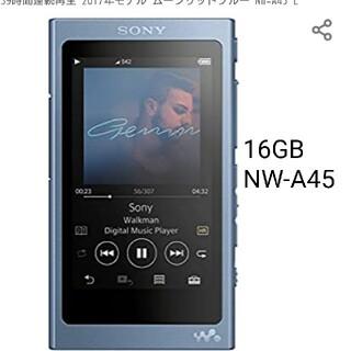 ウォークマン(WALKMAN)のソニー ウォークマン Aシリーズ 16GB NW-A45  Bluetooth(ポータブルプレーヤー)