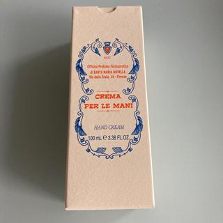 サンタマリアノヴェッラ(Santa Maria Novella)の新品未使用 サンタマリア ノヴェッラ  (ハンドクリーム)