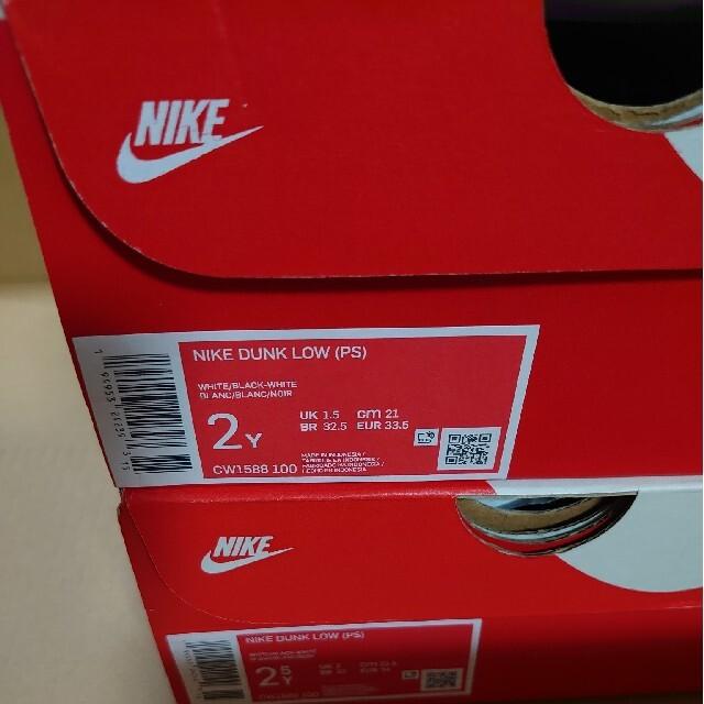 NIKE(ナイキ)の高騰中★21cm★DUNK LOW (PS) ナイキ ダンク LOW キッズ キッズ/ベビー/マタニティのキッズ靴/シューズ(15cm~)(スニーカー)の商品写真