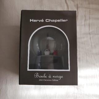 エルベシャプリエ(Herve Chapelier)のエルベシャプリエ スノードーム(置物)