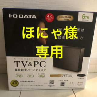 アイオーデータ(IODATA)のI•O DATA ハードディスク 6TB HDCZ-UTL6KC(その他)