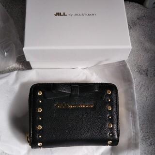 ジルバイジルスチュアート(JILL by JILLSTUART)のアクトレスウォレットブラック新品未使用(財布)