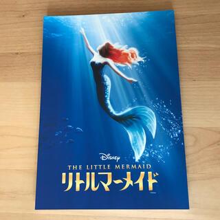 ディズニー(Disney)の劇団四季 パンフレット リトルマーメイド(ミュージカル)