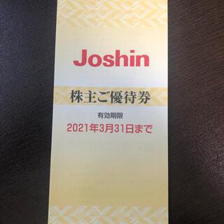上新電機(Joshin)株主優待券5000円分 ジョーシン(ショッピング)