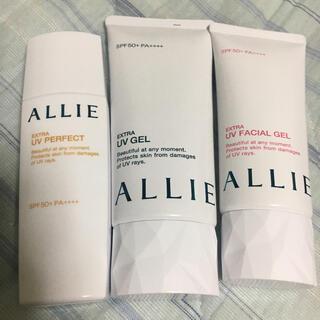 ALLIE - ALLIE(アリィー) 3本セット