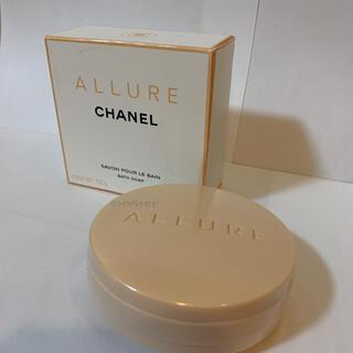 シャネル(CHANEL)のCHANEL ALLURE BATH SOAP シャネル アリュール 石鹸(ボディソープ/石鹸)