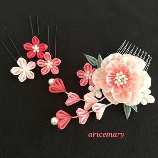 正絹 暈しピンクの牡丹と梅のつまみ細工髪飾り(ヘアアクセサリー)