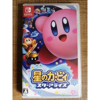 星のカービィ スターアライズ Switch(家庭用ゲームソフト)