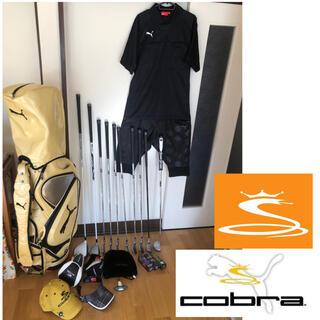 PUMA - プーマ キャディバッグ cobraゴルフクラブセット