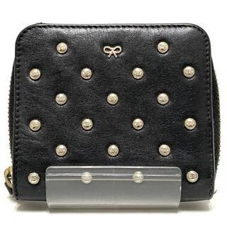 アニヤハインドマーチ(ANYA HINDMARCH)のアニヤハインドマーチ 2つ折り財布 - 黒(財布)
