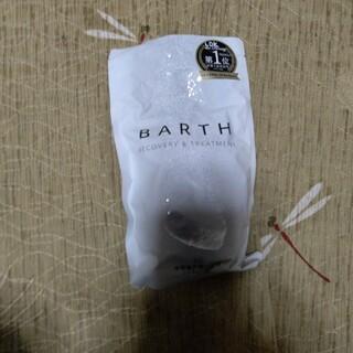 薬用BARTH中性重炭酸入浴剤 15g×30錠(入浴剤/バスソルト)
