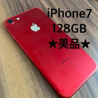 ★美品★  iPhone7  128GB  レッド(スマートフォン本体)