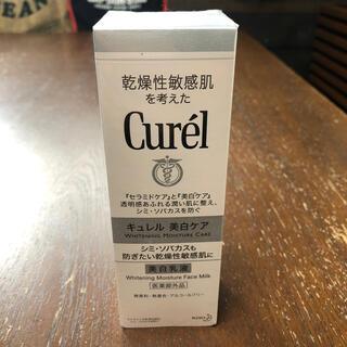 Curel - キュレル  美白 乳液