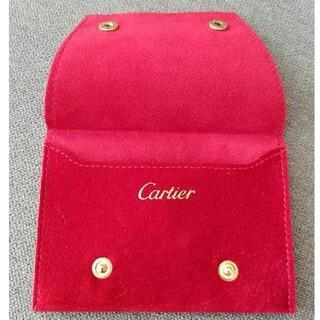 カルティエ(Cartier)のカルティエ アクセサリーケース(ポーチ)