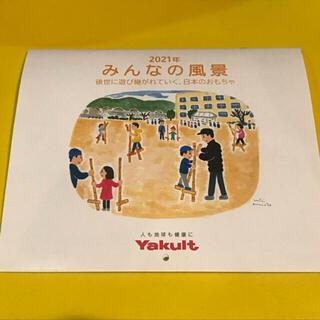 ヤクルト(Yakult)の【送料込】Yakult ヤクルト 2021年 壁掛けカレンダー(カレンダー/スケジュール)
